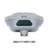 宁明县工业海星达iRTK3网络RTK系统