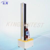 直销 电子万能试验机 拉力测试机 拉力测试仪 电子拉力试验机