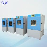 厂家直销 恒温恒湿试验箱 高低温交变湿热试验箱 高低温循箱