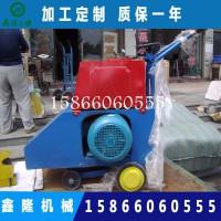 马路切割机市政路面切割机 HLQ18型混凝土路面切缝机