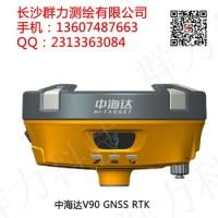 宁明县供应中海达V90 GNSS RTK