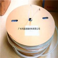 专业批发4:1带胶双壁热缩管,广州鸿鑫