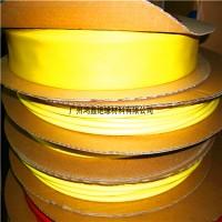 供应红色热缩管 黄色热收缩套管,物美价廉。