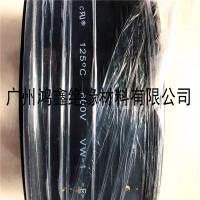 厂家批发PVC热缩套管 PVC环保热缩管
