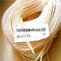 2.5KV黄腊管 聚氯乙烯玻纤管 红条纹黄腊管,厂家批发