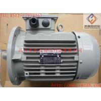 ADDA马达、ADDA电机c63B