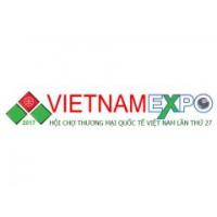 2020中国-东盟(越南)照明及LED展览会