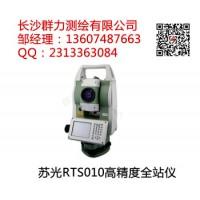 宁明县供应苏州一光RTS010高精度全站仪