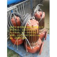 南京中德专业研制WQ不锈钢潜水排污泵,304不锈钢材质