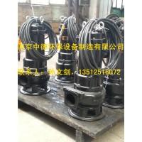 大量供应南京中德CP潜水排污泵,CP潜水切割泵,单绞刀泵