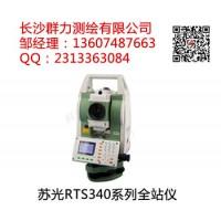 宁明县供应苏光RTS340系列全站仪