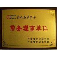 上海工资下限标准调整,上海社保代理,代买上海社保