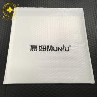 河南鹤壁工厂直销珠光膜气泡信封袋 淘宝电商专用防震快递袋
