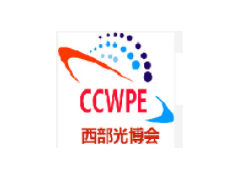 2019成都国际光电产业博览会(邀请函)