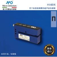超声波标签检测传感器,透明标签检测