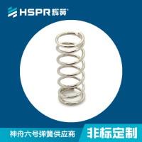 弹簧生产厂家 镀镍弹簧 压缩弹簧加工 高强度压力弹簧定制