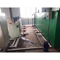 株洲市印染行业污水处理设备厂家直销