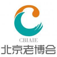 2019中国老博会,北京养老产业展会,北京老龄展,智慧养老展
