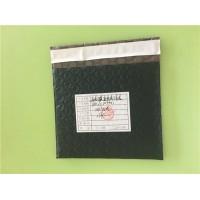 电子产品防震包装袋 黑色导电膜气泡包装袋中山厂家供应