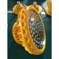 GCD613昆明防爆灯 20W免维护LED防爆平台灯