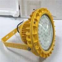 面粉厂LED防爆泛光灯 工厂120W防爆照明灯(图)