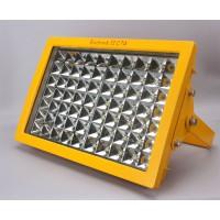 KHT97防爆应急LED照明灯 方形型投光灯厂家