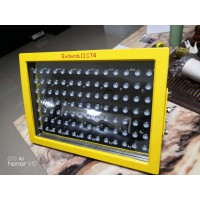 HRD93防爆平台灯 免维护LED防爆灯供应