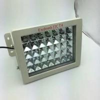 炼油厂LED防爆灯 6M高厂房专用LED防爆灯