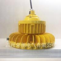 LED防爆灯150w 护栏式安装泛光灯供应