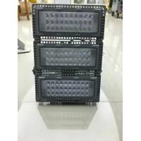 LED投光灯NTC9280-200W 炼油厂防爆灯供应(图)