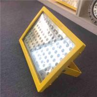 KLE109-LED防爆投光灯泛光灯180W 电厂防爆灯