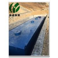 三门峡宾馆污水处理设备可地埋