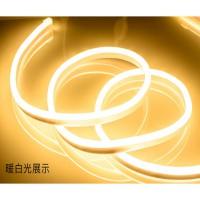 宇创光超亮节能防水12V双面发光LED照明霓虹灯带