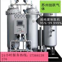 粮仓制氮机