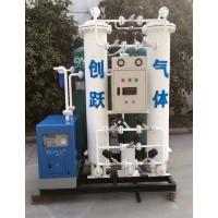 矿用制氮机就选苏州创跃气体