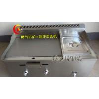 多功能手抓饼扒炉和油炸炉一体机,油炸关东煮铁板烧扒炉