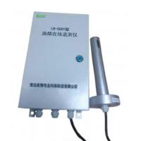 成都LB-SOOT油烟在线监测仪