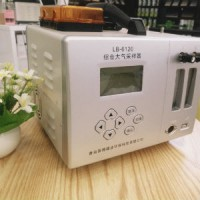 青岛LB-6120(A)双路综合大气采样器(加热转子)