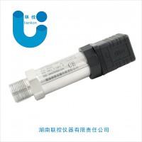 管道压力变送器,管道测量传感器供应商