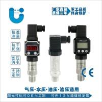 大量供应显示压力变送器,数字压力传感器厂家