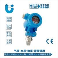 LKP2088型工业数显压力变送器