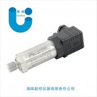 风管风压传感器,油烟机风压传感器