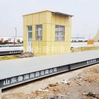 120吨汽车衡电子地磅 鲁南衡器专业生产
