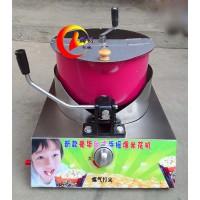 手摇煤气爆米花机价格便宜,商用摆摊奶油爆米花做法配方