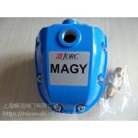 MAGY自动排水阀,零压缩空气冷凝水排放器-荷兰JORC品牌