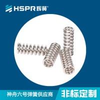 源头厂家定制压簧弹簧压力簧高压锤击压缩簧弹簧扭簧定制各式线型