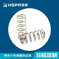 厂家批发压缩宝塔簧 扭转弹簧减震弹簧 加工定做异形弹簧