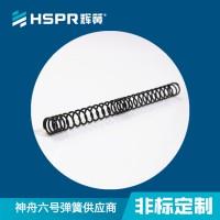 直销压力弹簧 不锈钢压缩弹簧 圆柱螺旋压缩弹簧小力度压簧