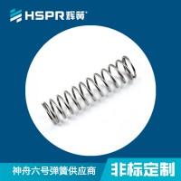 弹簧厂家可定制不锈钢弹簧可制作各类压缩弹簧 不锈钢304弹簧