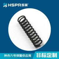 各种弹簧定做 不锈钢、发黑压力压缩汽车模具五金簧均可加工